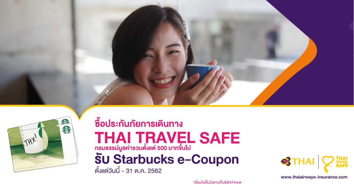 Thai Travel Safe Promotion