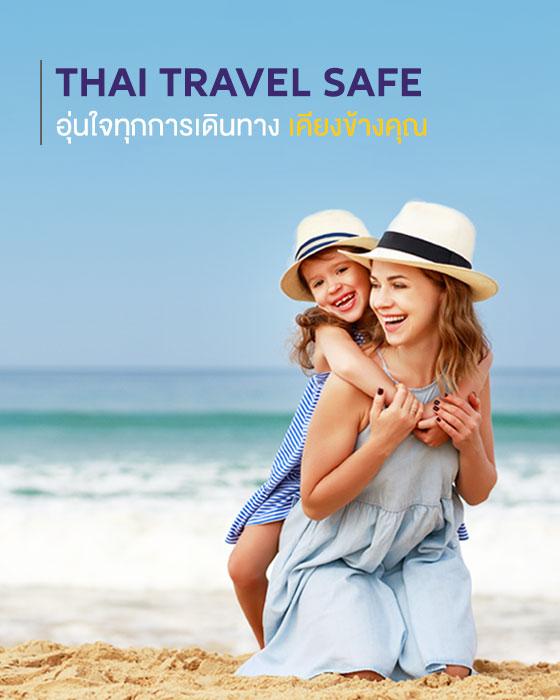 Thai Travel Safe